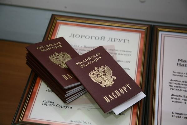 Открытка на вручение паспорта 80