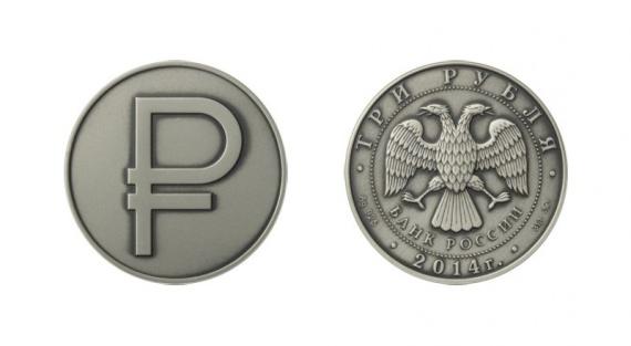купить монеты стран мира