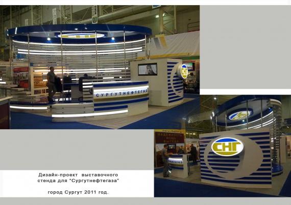 Иваново колледж художественно-промышленного дизайна