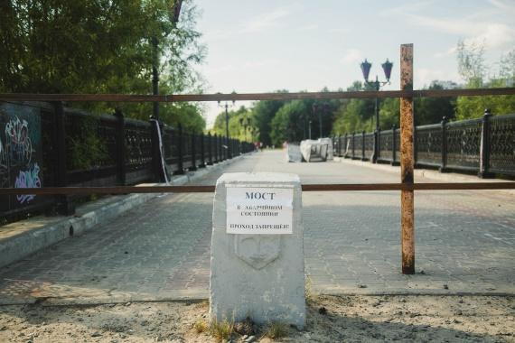 Парк Сайма - отзыв о Парк Сайма, Сургут, Россия - TripAdvisor