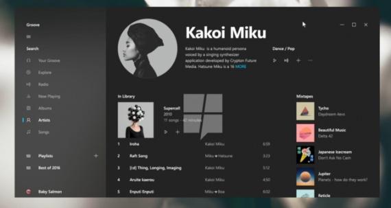 Microsoft разработает новый проект пообновлению Windows 10