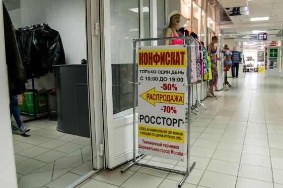 Сургутян обманывают на ярмарках, продающих «таможенный конфискат» - ИА  СИА-Пресс 0b71497783b