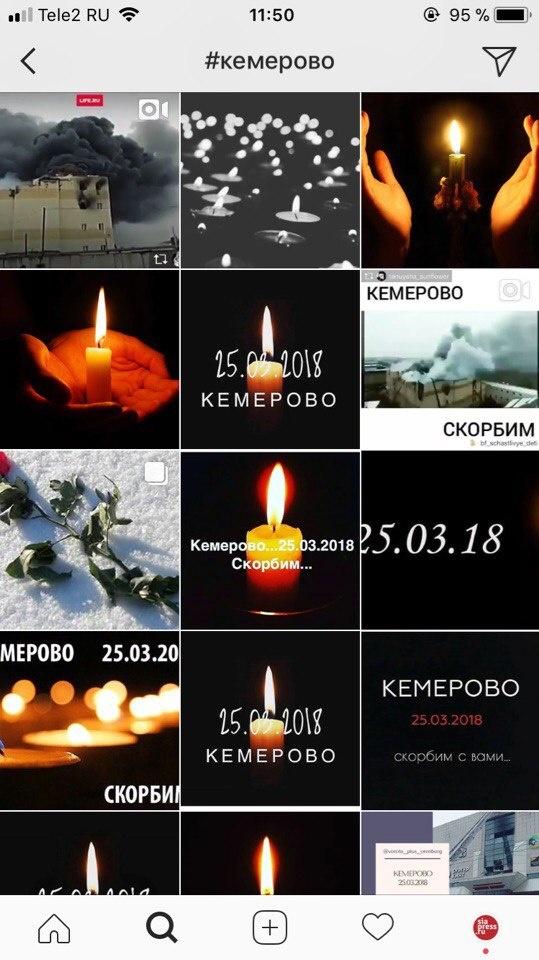 Анастасия Якупова: «Проверки начинаются тогда, когда погибает много людей»  //ОБЗОР СОЦСЕТЕЙ