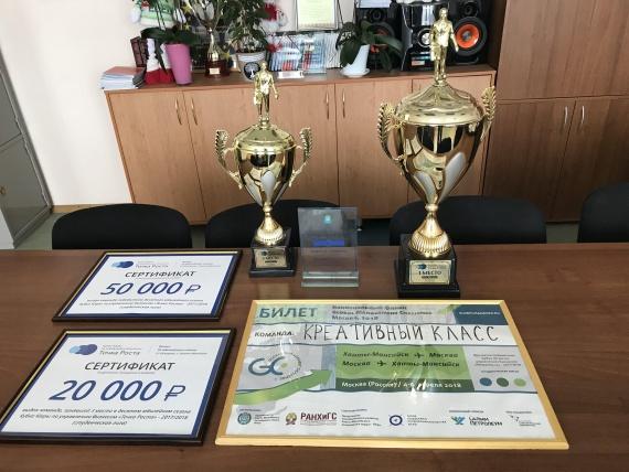 СурГПУ выиграл Кубок Югры «Точка роста»