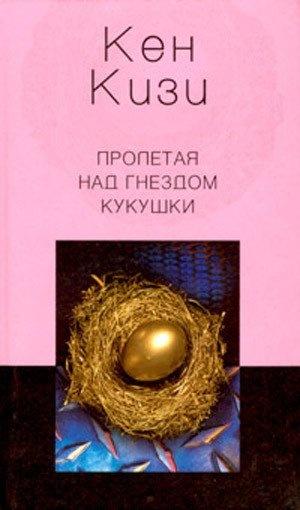 Редакция СИА-ПРЕСС: Пятерка по литературе. Топ книг, которые рекомендует прочитать издатель газеты «Новый Город» Тарас Самборский