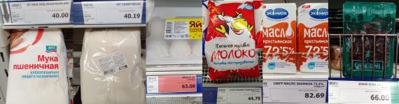 Лилия Сулейманова: Рубль бережём: в каком супермаркете самые дешёвые ингредиенты для пасхального кулича? // БОЛЬШОЙ ОБЗОР