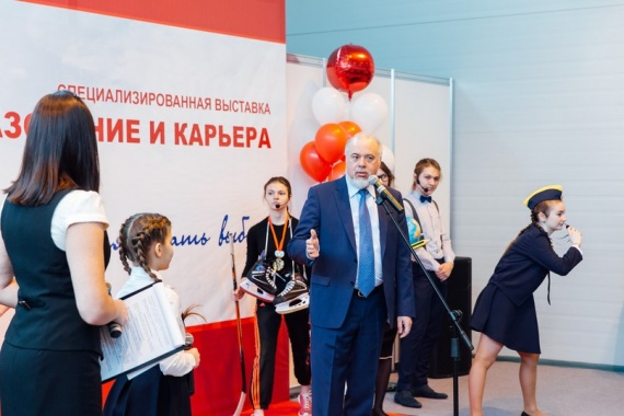 В Сургуте на выставке «Образование и карьера» побывали ученики 50 организаций из различных городов