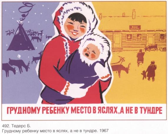 Вера Куликова: Если снова ясли