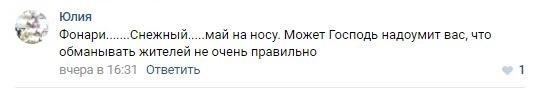 Анастасия Якупова: Куличи, порошок и купание в фонтане «Ауры»// ОБЗОР СОЦСЕТЕЙ