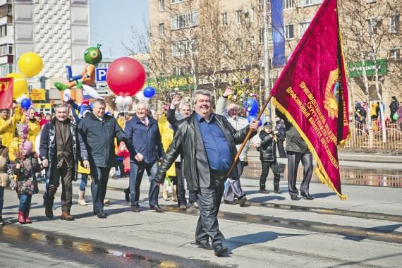 1 мая в Сургуте состоится праздничное шествие, посвященное Дню весны и труда
