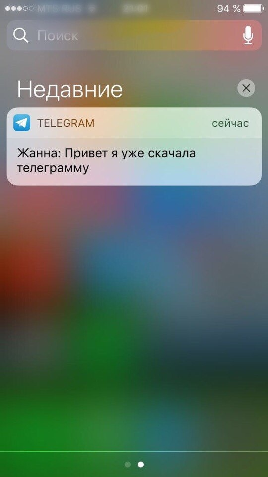 Альберт Исмагилов, сургутянин: Телеграм – самолетик бумажный