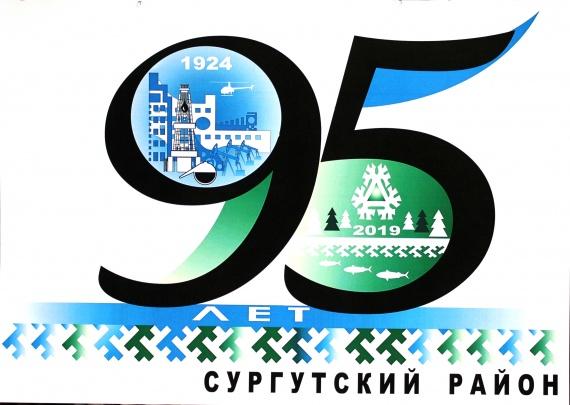 Редакция СИА-ПРЕСС: Татьяна Османкина: «Это наша, эксклюзивная символика!»