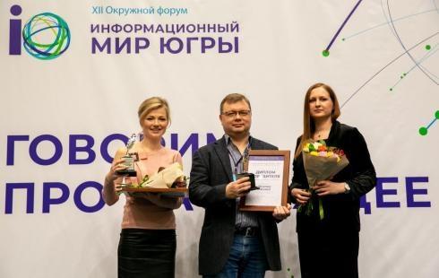 Выпускница СурГПУ стала лучшим журналистом Югры-2017