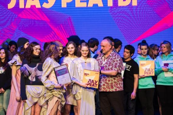 Модная мастерская СурГПУ взяла Гран-при окружной Студенческой весны