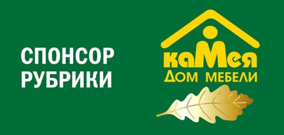 Анастасия Якупова: Квартирный ответ. Почему мебель-трансформер – идеальное решение для малогабаритного жилья?