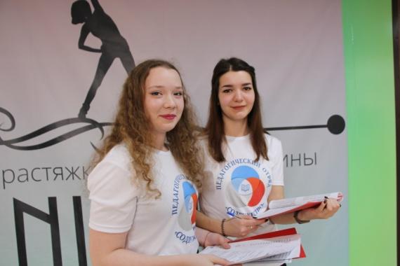 Волонтёры СурГПУ помогали в организации международной выставки кошек в Сургуте