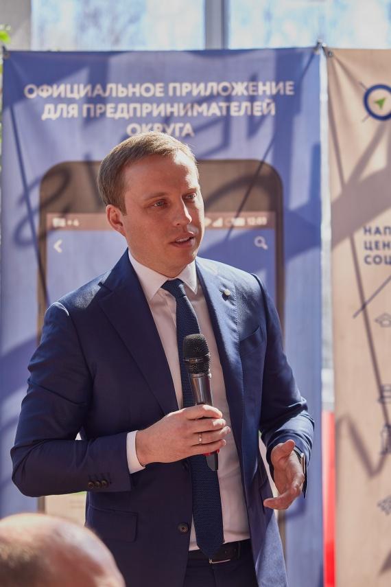 Сбербанк принял участие в проекте «Социальные бизнес-инвестиции»