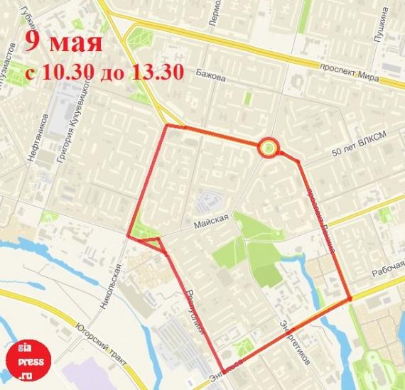 Список улиц, которые будут перекрыты в Сургуте 9 мая//СХЕМЫ