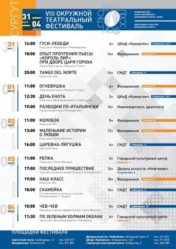 Надежда Макаренко: Будет Гоша Куценко — и не только
