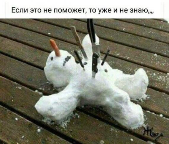 Анастасия Якупова: День жестянщика в Сургуте // ОБЗОР СОЦСЕТЕЙ