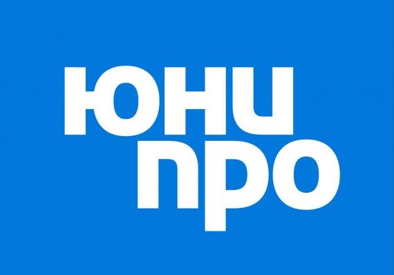 Работники Сургутской ГРЭС-2 помогли бездомным животным