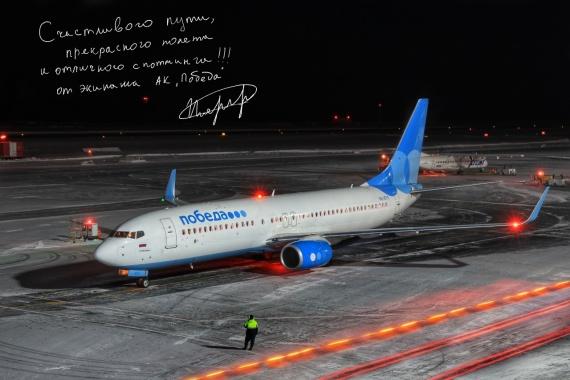 В аэропорту Сургута наградили победителей весеннего споттинга
