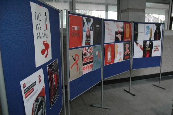 В СурГПУ проходит выставка «СТОП СПИД»
