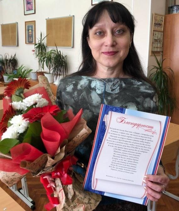 Анастасия Якупова: В школах Сургута отзвенел последний звонок // ФОТО