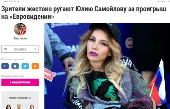 Надежда Макаренко: Это жесть