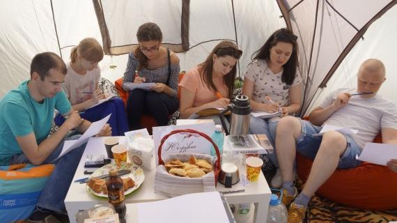 Почему стоит поехать в Ханты-Мансийск на «Арт-маевку»