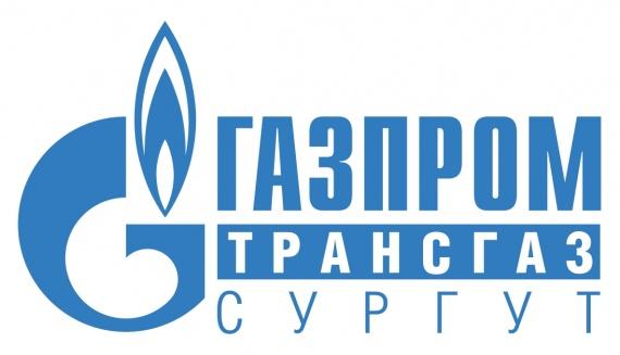Спортсмены ООО «Газпром трансгаз Сургут» вписаны в «Спортивную элиту Сургута»