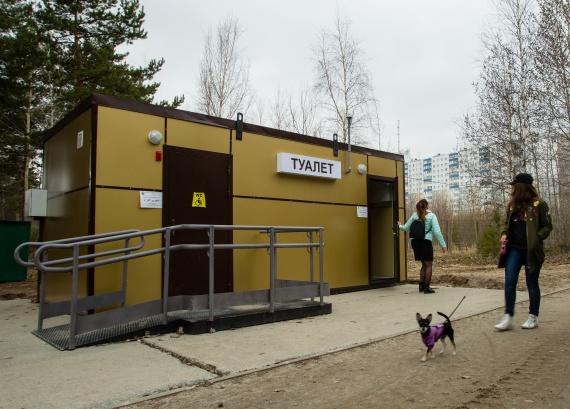 Сергей Степанов: Если приспичило: в парке «За Саймой» появился капитальный туалет и обещают еще три био-версии