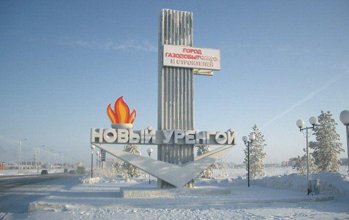 Прогноз погоды в бабаево вологодской области на 14 дней