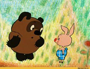 Итак список лучших мультфильмов