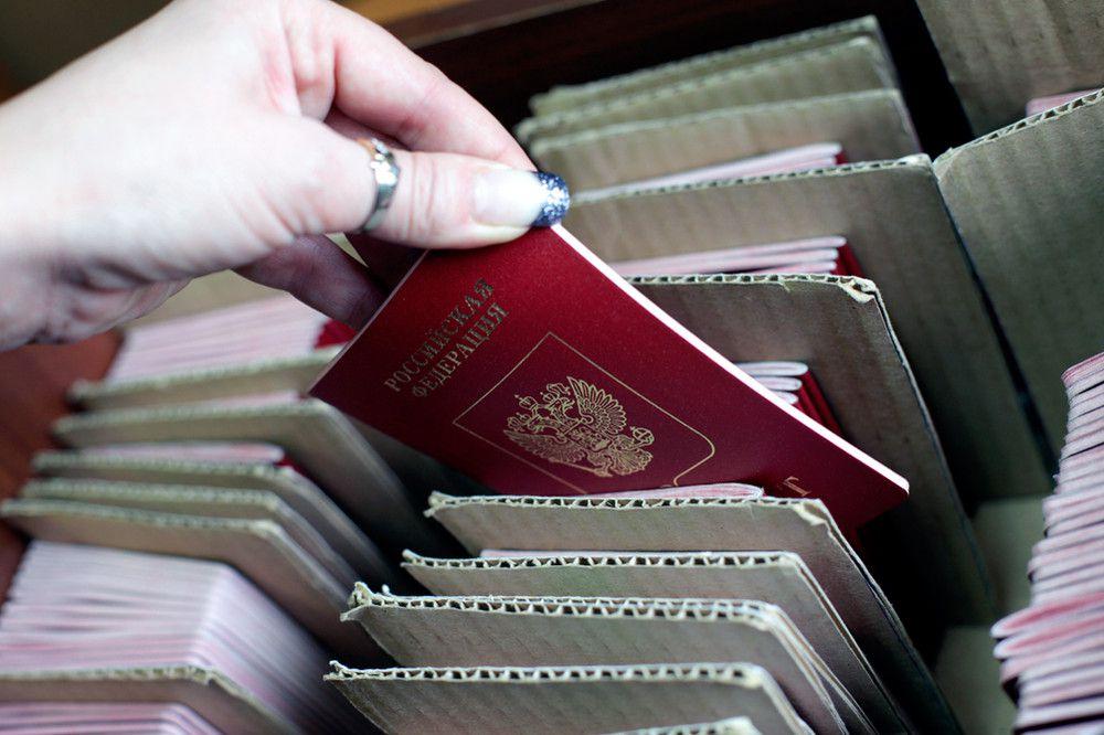 Сколько стоит смена фамилии в паспорте