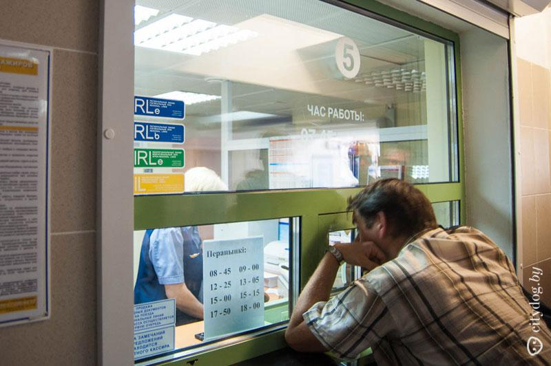 Способы обойти скоринговую банковскую систему человеку с безнадежной кредитной историей 11 фотография