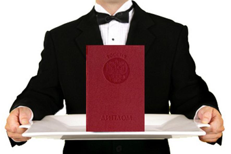 Красный диплом ожидание и реальность Дарья Яковлева  Красный диплом ожидание и реальность