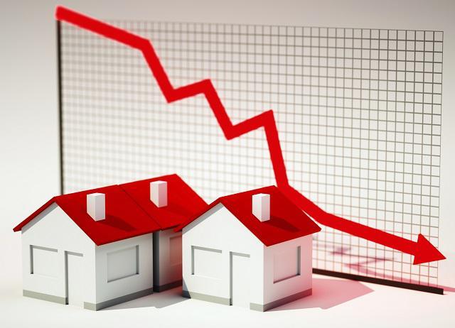Картинки по запросу ипотека первичного жилья