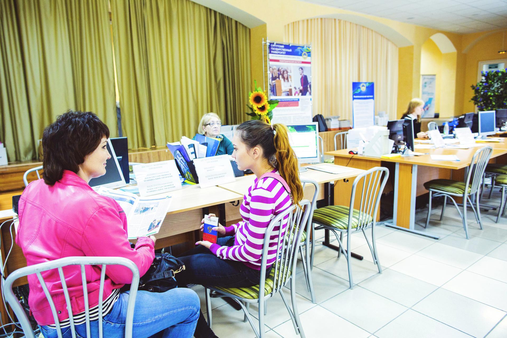 пробки для сургутский государственный университет приемная комиссия меня вопрос тем