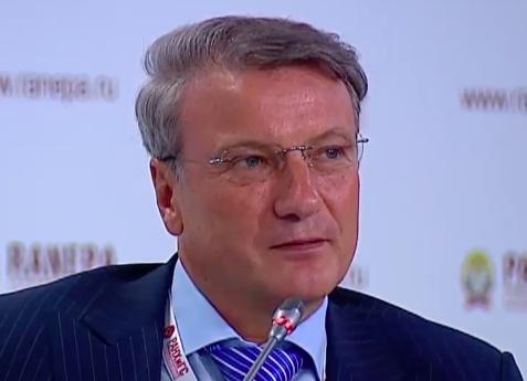 Реферат: Средства массовой информации русского зарубежья