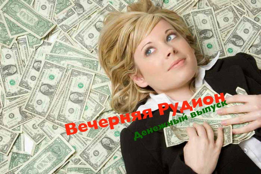 Earn money online paypal 2017