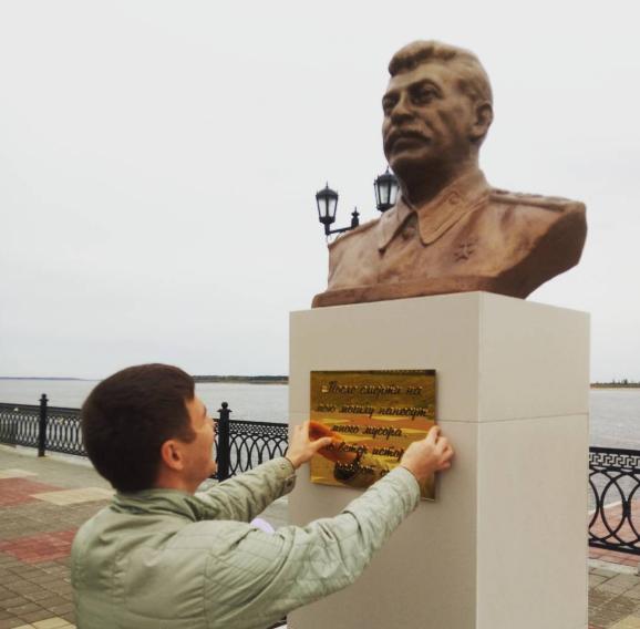 ВСургуте общественники самовольно установили бюст Сталина