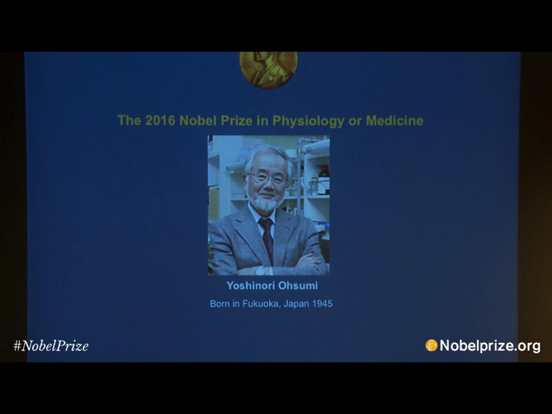 Первым лауреатом Нобелевской премии следующего года стал профессор изЯпонии