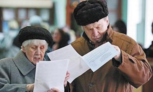 День военного пенсионера на украине