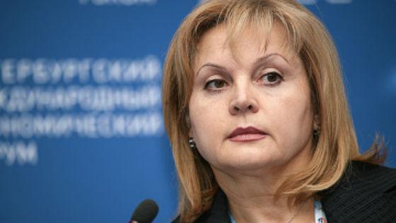 Руководитель ЦИК предположила возможность переноса либо отмены цельного дня голосования