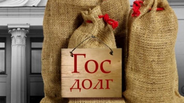 Российская Федерация имеет возможность довести госдолг до150% ВВП— сберегательный банк