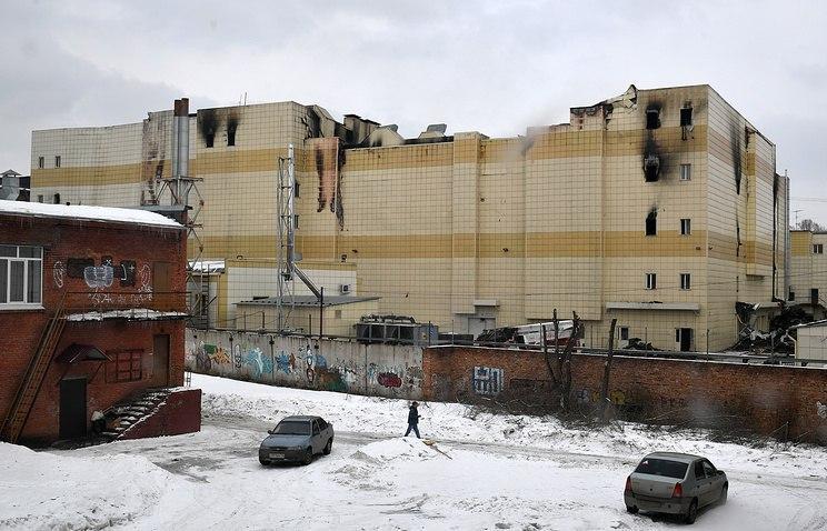В РФ начался траур— катастрофа вКемерове